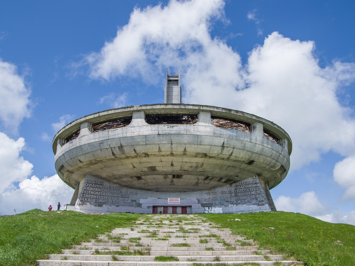BUZLUDZHA-ONE-DAY-TRIP-10WEB