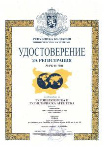 Tour operator licence